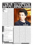 qronika+220 - Page 6