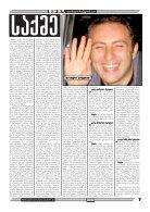 qronika+220 - Page 7