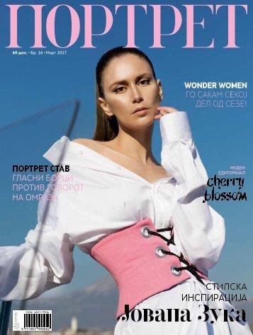 Portret Magazine No16