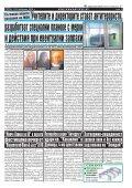 """Вестник """"Струма"""", брой 41, 17 февруари 2018 г., събота-неделя - Page 3"""