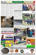 19 feb - Page 3