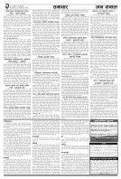 merged (26) - Page 2