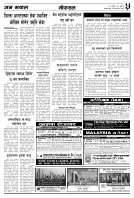 merged (26) - Page 5