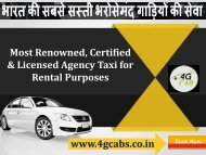 Luxury Car for Rent in Ranchi