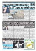 """Вестник """"Струма"""", брой 42, 19 февруари 2018 г., понеделник - Page 2"""