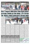 """Вестник """"Струма"""", брой 42, 19 февруари 2018 г., понеделник - Page 3"""
