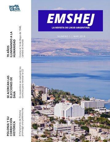 Emshej Vol. 0