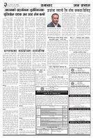 merged (28) - Page 2