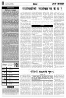 merged (28) - Page 4