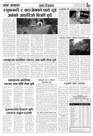 merged (28) - Page 7