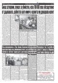 "Вестник ""Струма"", брой 44 - Page 5"