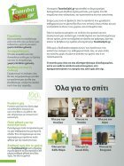 catalogue_final - Page 2