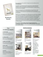 catalogue_final - Page 3
