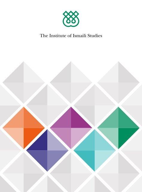 IIS Brochure 2017