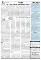 merged (29) - Page 2