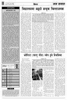 merged (29) - Page 4
