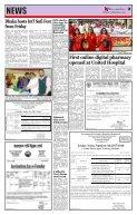 The Bangladesh Today (20-02-2018) - Page 2