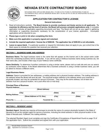 tarde contractor licence application form