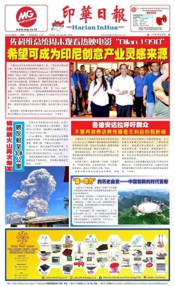 Koran Harian Inhua 26 Februari 2018