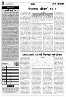 merged (30) - Page 4