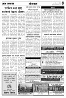 merged (30) - Page 5