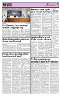 The Bangladesh Today (24-02-2018) - Page 2