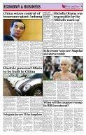 The Bangladesh Today (24-02-2018) - Page 6