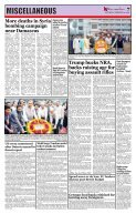 The Bangladesh Today (24-02-2018) - Page 7
