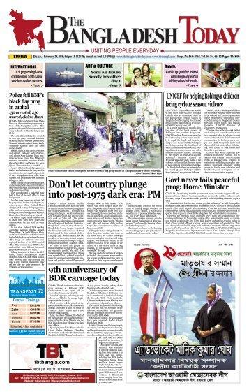 The Bangladesh Today (25-02-2018)