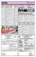 The Bangladesh Today (26-02-2018) - Page 3