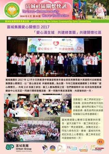 CSR Bulletin Issue 35