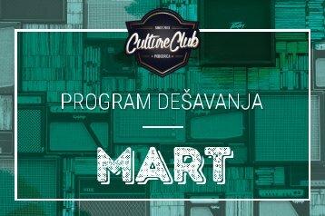 program-mart