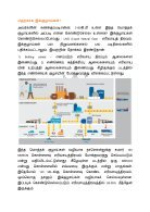 LNG_PIPELINES_Report by TRI - Page 6