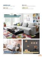 Katalog Frühling/Sommer 2018 CH - Page 5