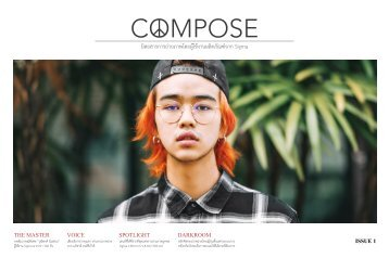 Compose Magazine : Issue 1