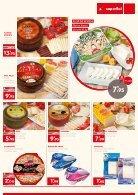 superSol supermercados folleto ofertas del 1 al 14 de marzo 2018 Andalucia - Page 5