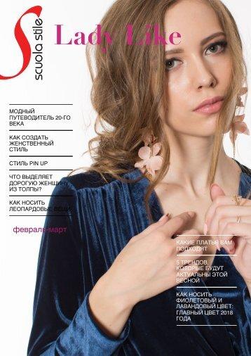 scuola_stile_magazine-Femininity_03_2018