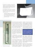 АПК ЮГ №2(114) март 2018 - Page 7