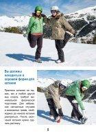 seguretat-ru - Page 5
