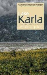 Karla Lake Walking Guide