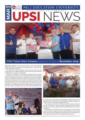 UPSI_News_Mac_2018_Mobile