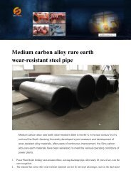 Medium carbon alloy rare earth wear-resistant steel pipe