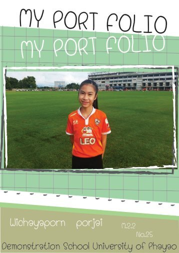 eng port folio