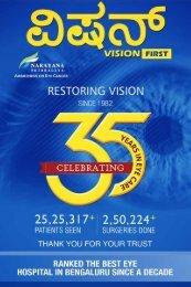 Vision First Kannada 2018