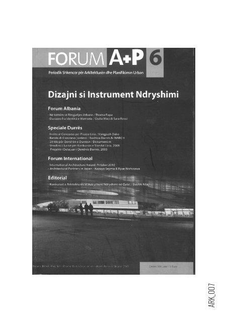Biblioteka AKPT / NTPA Library