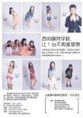 XISHANG MAGAZINE 2018  - Page 7