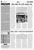 merged (34) - Page 4