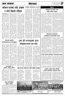 merged (34) - Page 5