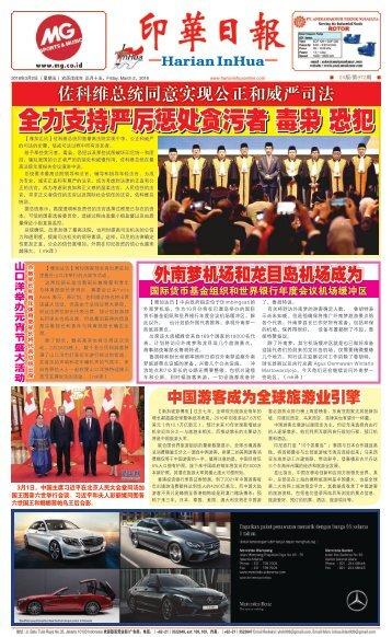 Koran Harian Inhua 2 Maret 2018