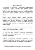 Cauvery Delta Watch ONGC - Page 4